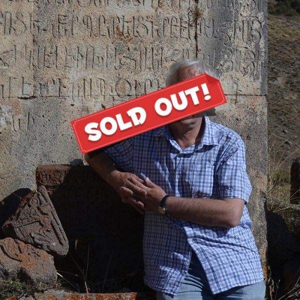 Dr Phillpot Roman Cheshire lecture - SOLD OUT